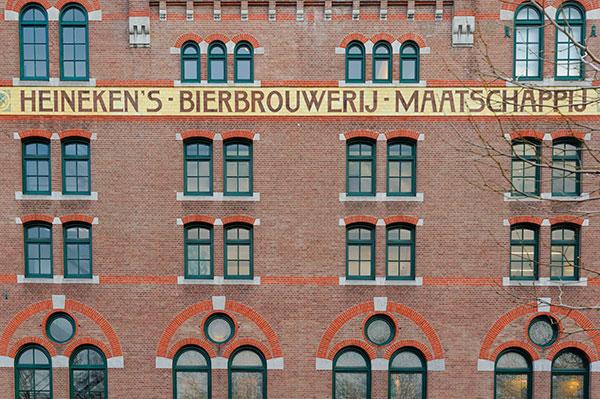 L'ancienne brasserie Heineken