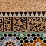 Merdersa Ben Youssef Marrakech